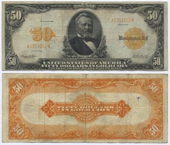 50d_1913.jpg