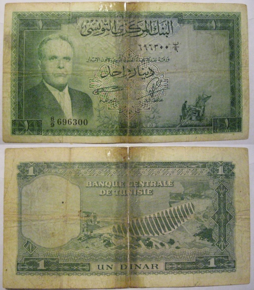 1958-01.JPG