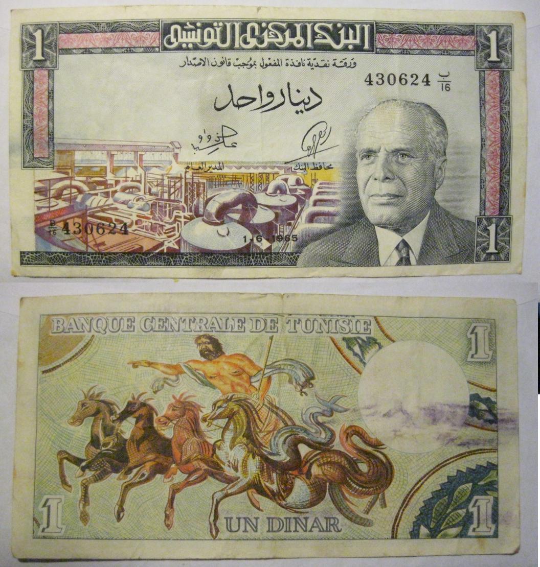 1965-01.JPG