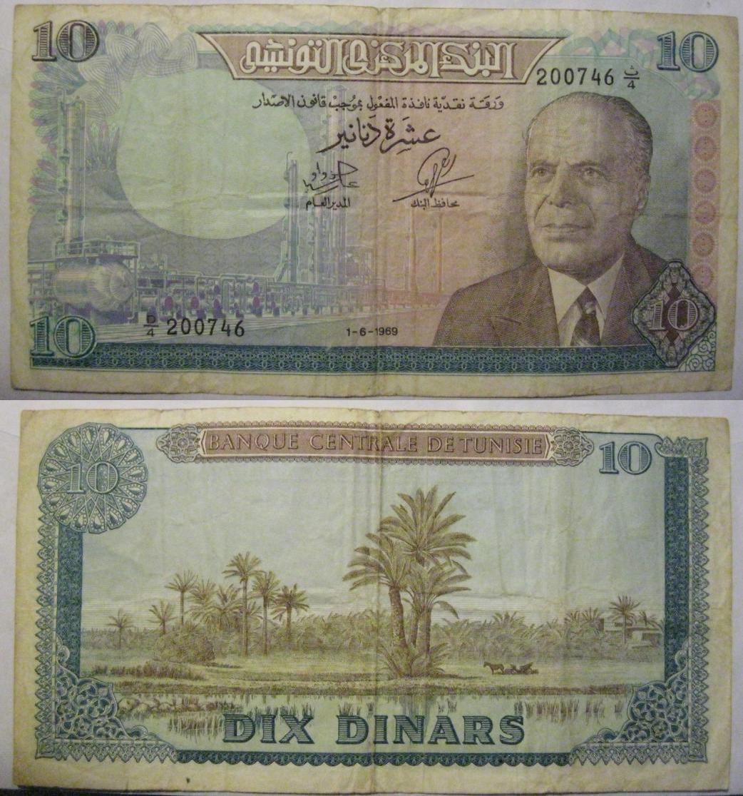 1969-10.JPG