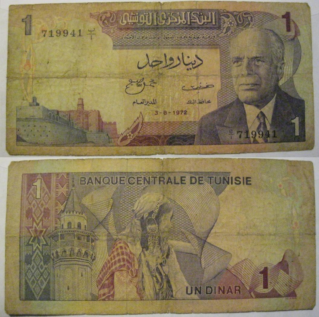 1972-01.JPG