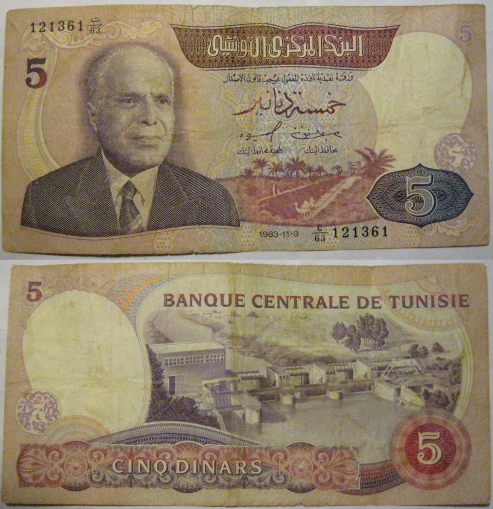 1983-05.JPG