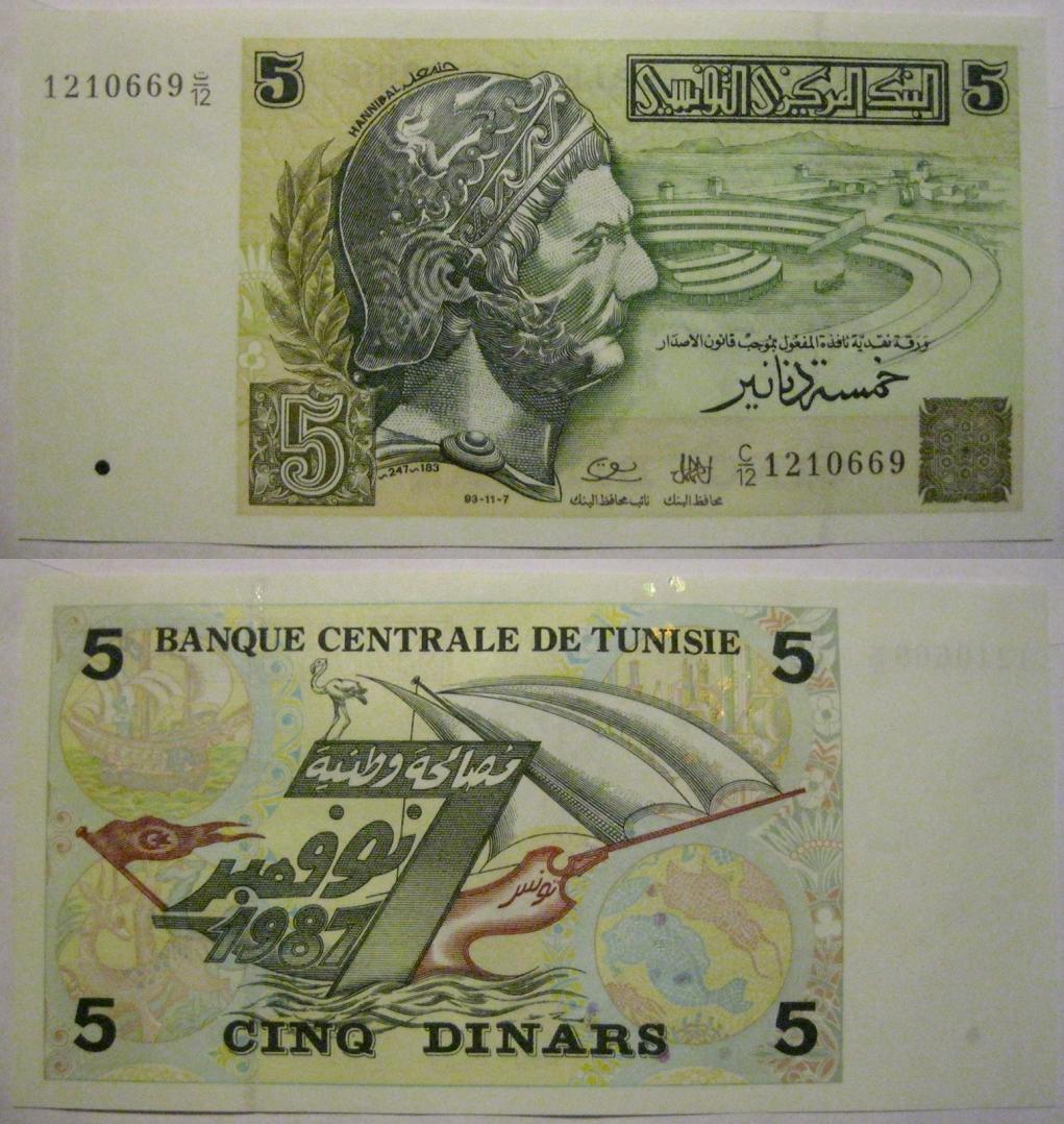 1993-05.JPG