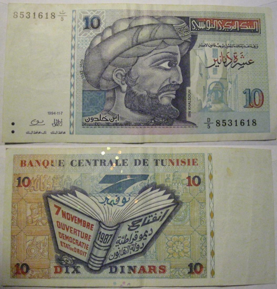 1994-10.JPG