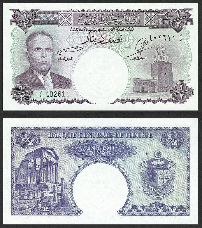 Mdinaro1958.jpg